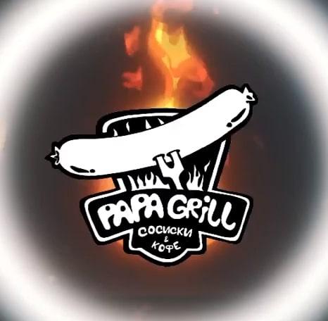 PAPA GRILL, кафе в Актау, 8-й микрорайон, ТЦ Сауле