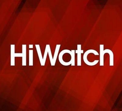 HiWatch, оборудование для видеонаблюдения в Актау, ТД Waterfront