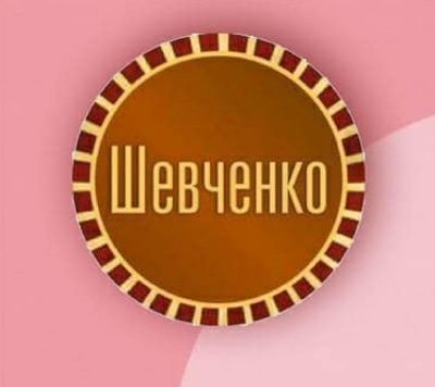 РЕТРО-КАФЕ «ШЕВЧЕНКО», кафе в Актау, 7-й микрорайон, 5 дом