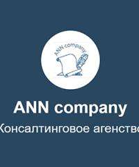 ANN Company, 2-й микрорайон, 47Б дом, в Актау