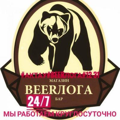 BEERЛОГА, бар в Актау, 12-й микрорайон, 31 дом