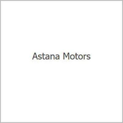 ASTANA MOTORS AKTAU, автосалон в Актау
