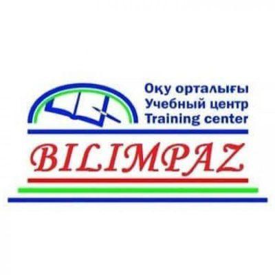 Білімпаз, учебный центр в Актау, 27-й микрорайон, 51 дом
