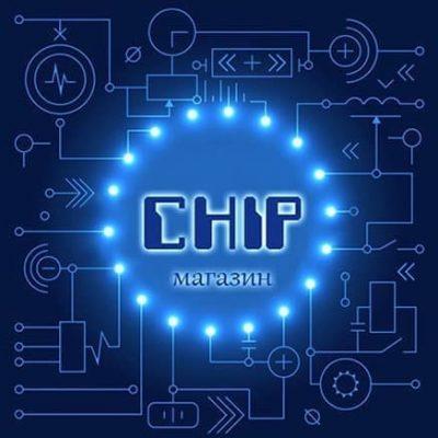 Магазин «CHIP», магазин компьютерной техники в Актау, 6-й микрорайон, 4 дом