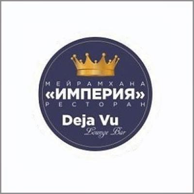 Deja Vu Lounge Bar, ресторан, бар в Актау, 6А микрорайон, 22/1 здание