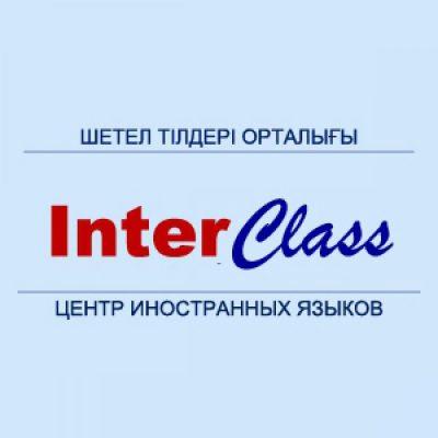 InterClass, учебный центр в Актау, 14-й микрорайон, 24 дом