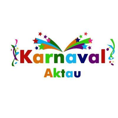 АНИМАТОРЫ АКТАУ КАРНАВАЛ, проведение праздников в Актау, 13-й микрорайон, 2 дом