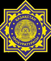 Прокуратура Мангистауской области в Актау