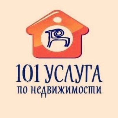 101 услуга по недвижимости, 8-й микрорайон, 29а здание, в Актау