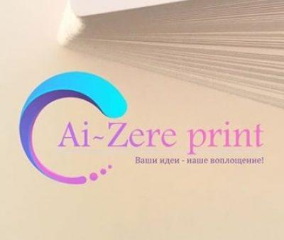 AI-ZERE PRINT, типография в Актау, микрорайон Шыгыс-1, ТРК Мангыстау
