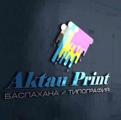 Aktau Print, типография в Актау, 29А микрорайон, ТД Зами