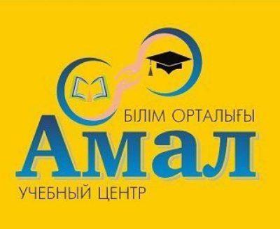 АМАЛ, учебный центр в Актау, 27-й микрорайон, 87 здание
