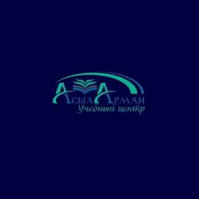 АСЫЛАРМАН, учебный центр в Актау, 19-й микрорайон, БЦ Ак-бокен