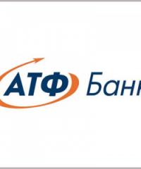 АТФБанк, 14-й микрорайон, БЦ Звезда Актау, в Актау