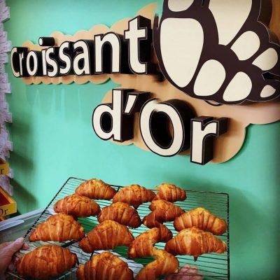 CROISSANT D'OR, кафе-кондитерская в Актау, 12-й микрорайон, 72В дом