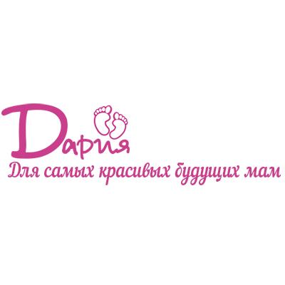 ДАРИЯ, магазин товаров для беременных в Актау, 13-й микрорайон, ТЦ Passage