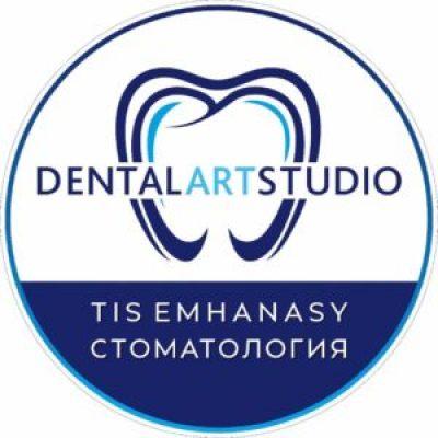 DENTAL ART STUDIO, стоматология в Актау, 4-й микрорайон, 13 дом