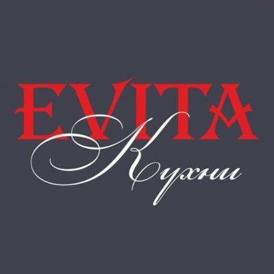EVITA, мебельный салон в Актау, 17-й микрорайон, ТД Жиhаз әлемi