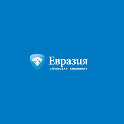 ЕВРАЗИЯ, страховая компания в Актау, 4-й микрорайон, 52 дом