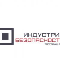 ИНДУСТРИЯ БЕЗОПАСНОСТИ, системы безопасности в Актау, 17-й микрорайон
