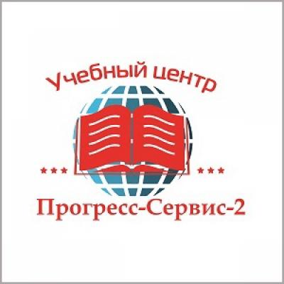 ПРОГРЕСС-СЕРВИС-2, учебный центр в Актау, 4-й микрорайон, 58 дом
