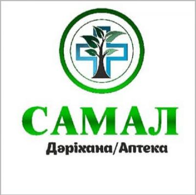 САМАЛ, аптека в Актау, 17-й микрорайон, 7 дом