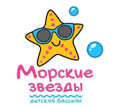 Детский бассейн «Морские звёзды» в Актау, 27-й микрорайон, 87 дом