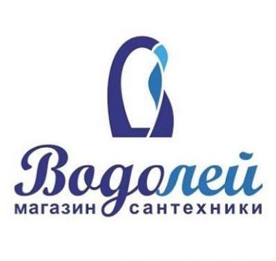 ВОДОЛЕЙ, магазин сантехники в Актау, 29-й микрорайон, 222 здание