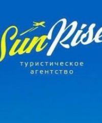 SunRise, туристическое агентство в Актау, 3А микрорайон, 5 здание