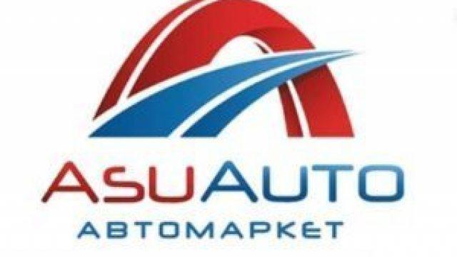 ASU AVTO, магазин автозапчастей в Актау