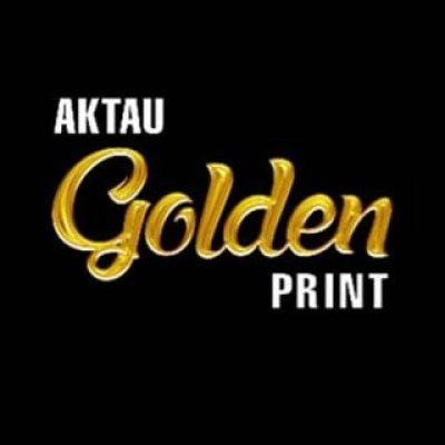 Aktau Golden Print, типография в Актау, 27-й микрорайон, БЦ Нурбек