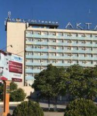 АКТАУ, гостиница  в Актау, 2-й микрорайон, 66 здание