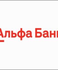 АЛЬФА-БАНК, 26-й микрорайон, БЦ «Нурбек», в Актау