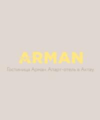 Arman Hotel, гостиница  в Актау, микрорайон Шыгыс-3, 1 здание