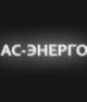ТОО «АС-ЭНЕРГО», электромонтажная компания в Актау