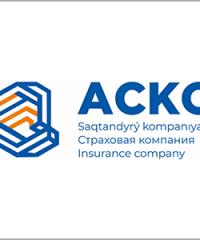 АСКО, страховая компания, 11А микрорайон, БЦ Атриум, в Актау