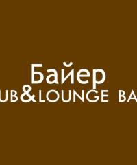 БайЕр, бар в Актау, микрорайон Шыгыс-2, 2/6 здание