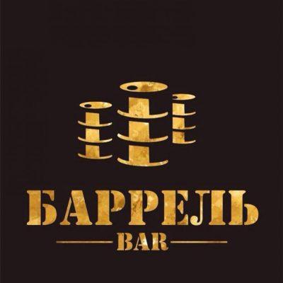 БАРРЕЛЬ, бар в Актау, 28-й микрорайон, 65 здание