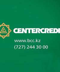 Банк ЦентрКредит, 6-й микрорайон, 9/1 здание, в Актау
