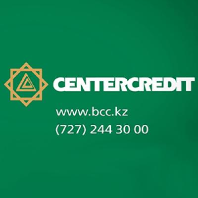 Банк ЦентрКредит, 12-й микрорайон, 12 здание, в Актау