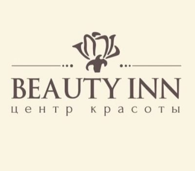 BEAUTY INN, салон красоты, парикмахерская в Актау, 11-й микрорайон, 27 дом
