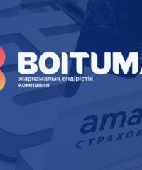 BOITUMAR, рекламное агентство в Актау, 3Б микрорайон, БЦ Диас
