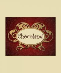 Chocoland, кондитерский магазин в Актау, 5-й микрорайон, 5А здание