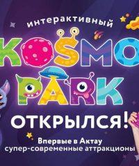 KOSMO PARK, детский игровой зал в Актау, микрорайон Толкын-1, здание кафе Бархан Burger Shop