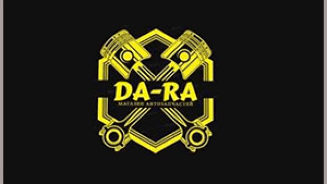 DA-RA, магазин автозапчастей, автосервис в Актау