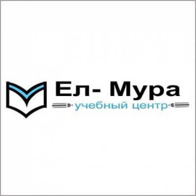 ЕЛ-МУРА, учебный центр в Актау, 11-й микрорайон, ТЦ Юность