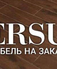 ERSU, мебельный салон в Актау, 29А микрорайон, БЦ Шыгыс