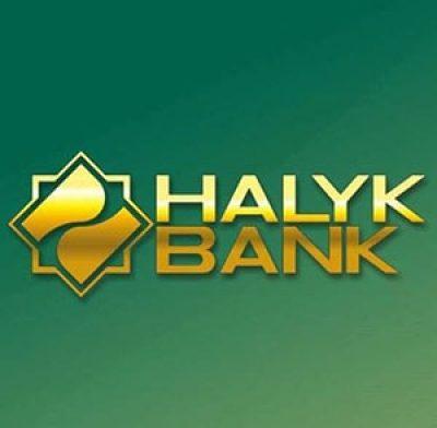 HALYK BANK, 5-й микрорайон, в Актау