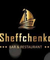 SHEFFCHENKO, ресторан в Актау, 4А микрорайон, 55 здание