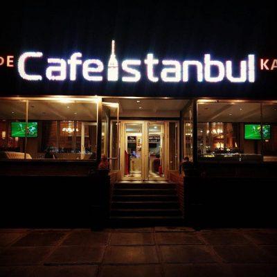 Cafe ISTANBUL, кафе в Актау, 7-й микрорайон, 1/3 здание